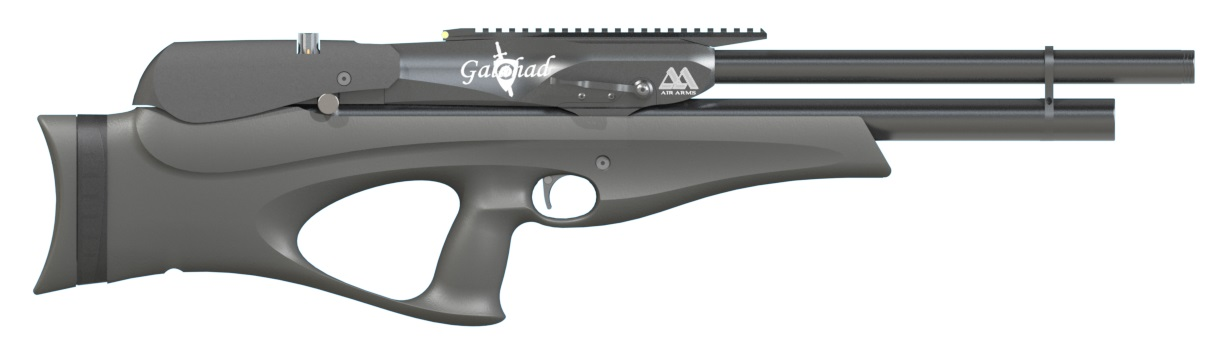 Air Arms ガラハド 5.5mm